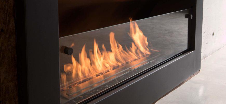 Cheminée bioéthanol Ecosmart Fire Curved
